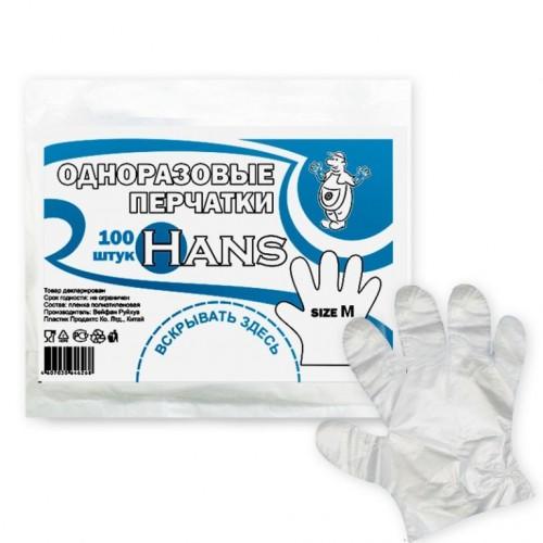 Перчатки однораз.100шт/уп Hans прозрачн.