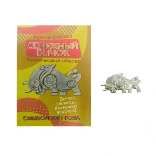 К. 30131  БЫК кошельковый серебро