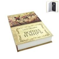 Сейф-книга  23247  (8) Война и Мир 22*15*4 см