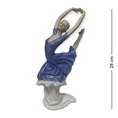 HP 038  (20) Статуэтка Балерина, фарфор 29.5*14см